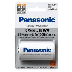 パナソニック ニッケル水素充電池 単1形 BK-1MGC/1