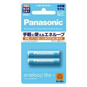 パナソニック ニッケル水素充電池 (eneloop)エネループ 単4形 2本パック(お手軽モデル) BK-4LCC/2