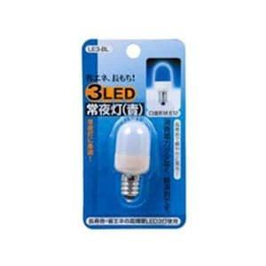 ヤザワ ナツメ球常夜灯口金E12・高輝度LED3灯 LE3