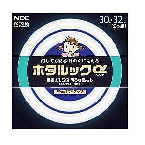NEC ホタルックアルファパック FCL3032EDFSHGA