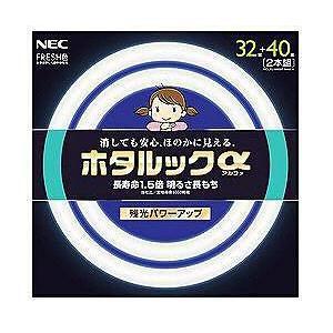 NEC ホタルックアルファパック FCL3240EDFSHGA