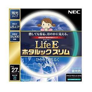 NEC 高周波専用蛍光ランプ FHC27EDLESHG