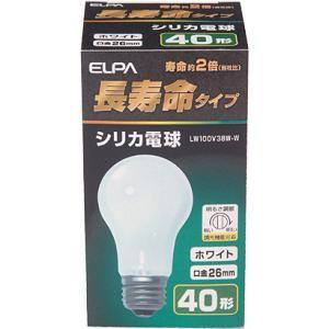 ELPA 長寿命 シリカ電球 LW100V38W-W