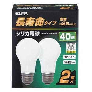 ELPA 長寿命 シリカ電球 2P LW100V38W-W-2P