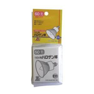 オーム電機 ハロゲン球 HG115011