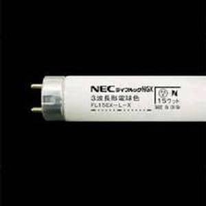 NEC FL15EXLX ライフルックL-HGX 直管蛍光灯 15形 電球色 口金G13 1020lm
