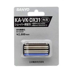 サンヨー KAVKDX31 シェーバー替刃(外刃)KA-VK-DX31