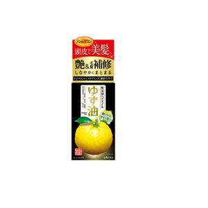 ウテナ ゆず油 無添加ヘアオイル (60mL)