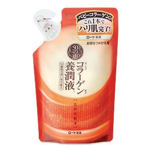 50の恵 コラーゲン配合養潤液 詰替用 (200mL)