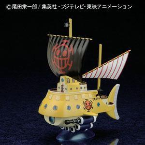 バンダイ  ワンピース偉大なる船  トラファルガー・ローの潜水艦