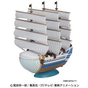 バンダイ ワンピース偉大なる船モビー・ディック号