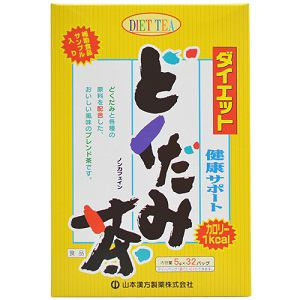 山本漢方 ダイエットどくだみ茶 5g×32包 【健康補助】