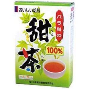 山本漢方 甜茶 100% 3g×20包 【健康補助】