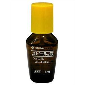 ニチバン スピール液 (6mL) 【第2類医薬品】