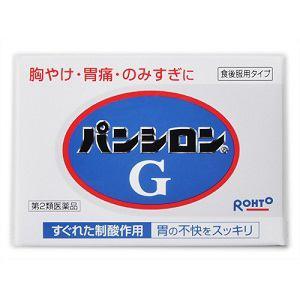 ロート製薬 パンシロンG (48包) 【第2類医薬品】