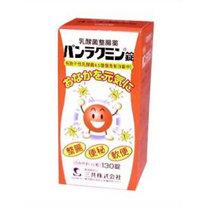 第一三共ヘルスケア パンラクミン錠 (130錠) 【医薬部外品】