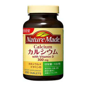 大塚製薬 ネイチャーメイドカルシウム 200粒 【栄養補助】