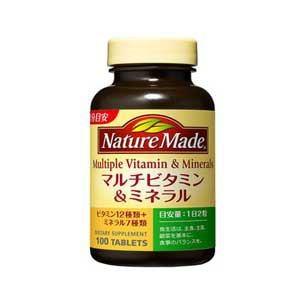 大塚製薬 ネイチャーメイド マルチビタミン&ミネラル 100粒 【栄養補助】