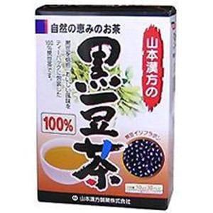 山本漢方 黒豆茶 100% 10g×30包 【健康補助】