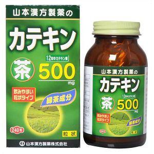 山本漢方 茶カテキン粒 240粒 【健康補助】