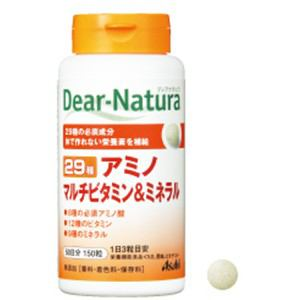 アサヒ ディアナチュラ 29アミノ マルチビタミン&ミネラル 150粒 【栄養機能食品】