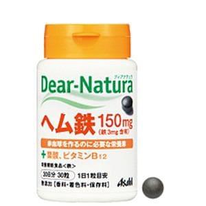 アサヒ ディアナチュラ ヘム鉄 with サポートビタミン2種 30粒 【栄養機能食品】