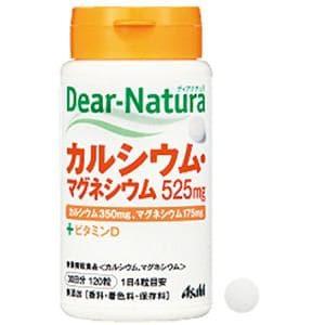 アサヒフードアンドヘルスケア(Asahi) アサヒ ディアナチュラ カルシウムマグネシウム 120粒 【栄養機能食品】