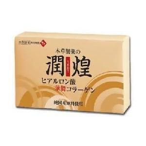 本草製薬 本草 潤煌(うるおう) 2g×60包 【健康補助】
