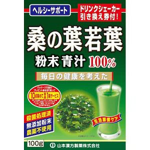 山本漢方 山本漢方 桑の葉若葉粉末100% 100g 【健康補助】