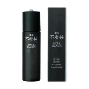 資生堂(SHISEIDO) 不老林 ライブXブラック 頭皮用育毛料 (200mL)