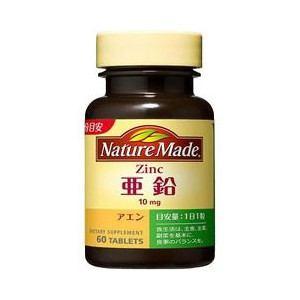 ネイチャーメイド 亜鉛 60粒 【栄養機能食品】