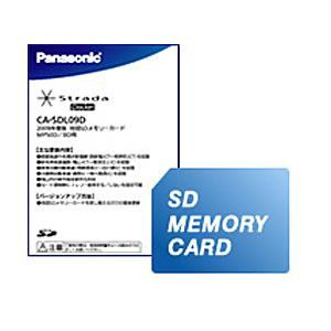 パナソニック   2012年度版 地図データ更新キット【全国】MP100・200・500・700 / SP300・500・700 シリーズ用   CA-SDL122D