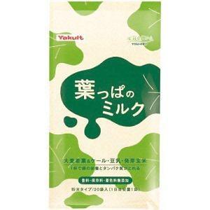 ヤクルト 葉っぱのミルク 7g×20袋(大分県産大麦若葉使用) 【健康補助】