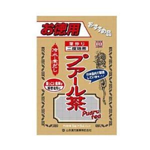 山本漢方 焙煎プアール茶 5g×52包 【健康補助】