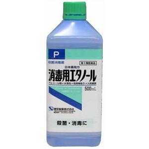 健栄製薬 消毒用エタノール (500mL) 【第3類医薬品】