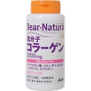 アサヒ ディアナチュラ 低分子コラーゲン 240粒 【栄養サプリ】