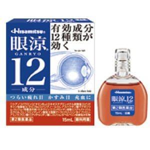 久光製薬 眼涼12 (15mL) 【第2類医薬品】