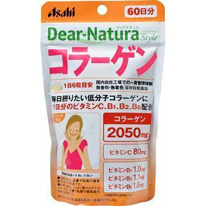 アサヒ ディアナチュラスタイル コラーゲン 360粒 【栄養機能食品】