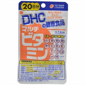 DHC マルチビタミン 20日分 20粒 【栄養機能食品】