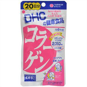 DHC コラーゲン 20日分 120粒 【健康サプリ】