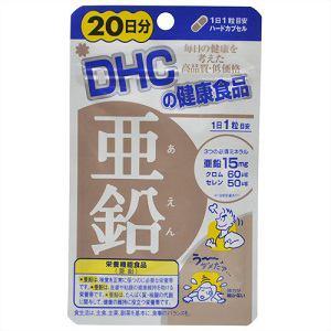 DHC 亜鉛 20日分 20粒 【栄養機能食品】
