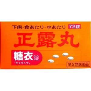 【第2類医薬品】 キョクトウ 正露丸糖衣 (50粒)