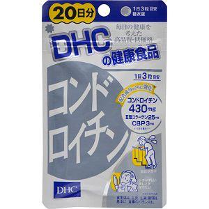 DHC コンドロイチン 20日分 60粒 【健康サプリ】