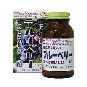 ユーワ(YUWA) ユーワ(YUWA) 瞳においしいブルーベリー粒 300粒 【健康補助】