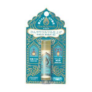 資生堂(SHISEIDO) テラピンド オイルバーC ミントハーブの香り (4.5g)