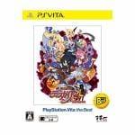 日本一ソフトウェア 魔界戦記ディスガイア4 Return PlayStation Vita the Best VLJS-55006