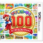 マリオパーティ100 ミニゲームコレクション 3DS CTR-P-BHRJ