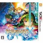 世界樹の迷宮X(クロス) 3DS CTR-P-BZMJ