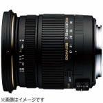 シグマ 交換レンズ 17-50mm F2.8 EX DC OS HSM (APS-C用ニコンFマウント)