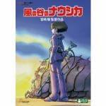 【DVD】風の谷のナウシカ
